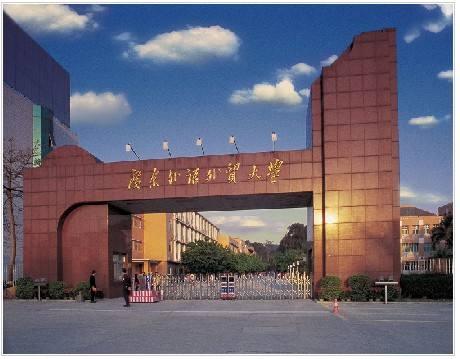 广州食材配送公司
