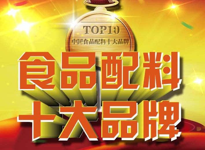 广州生鲜配送公司